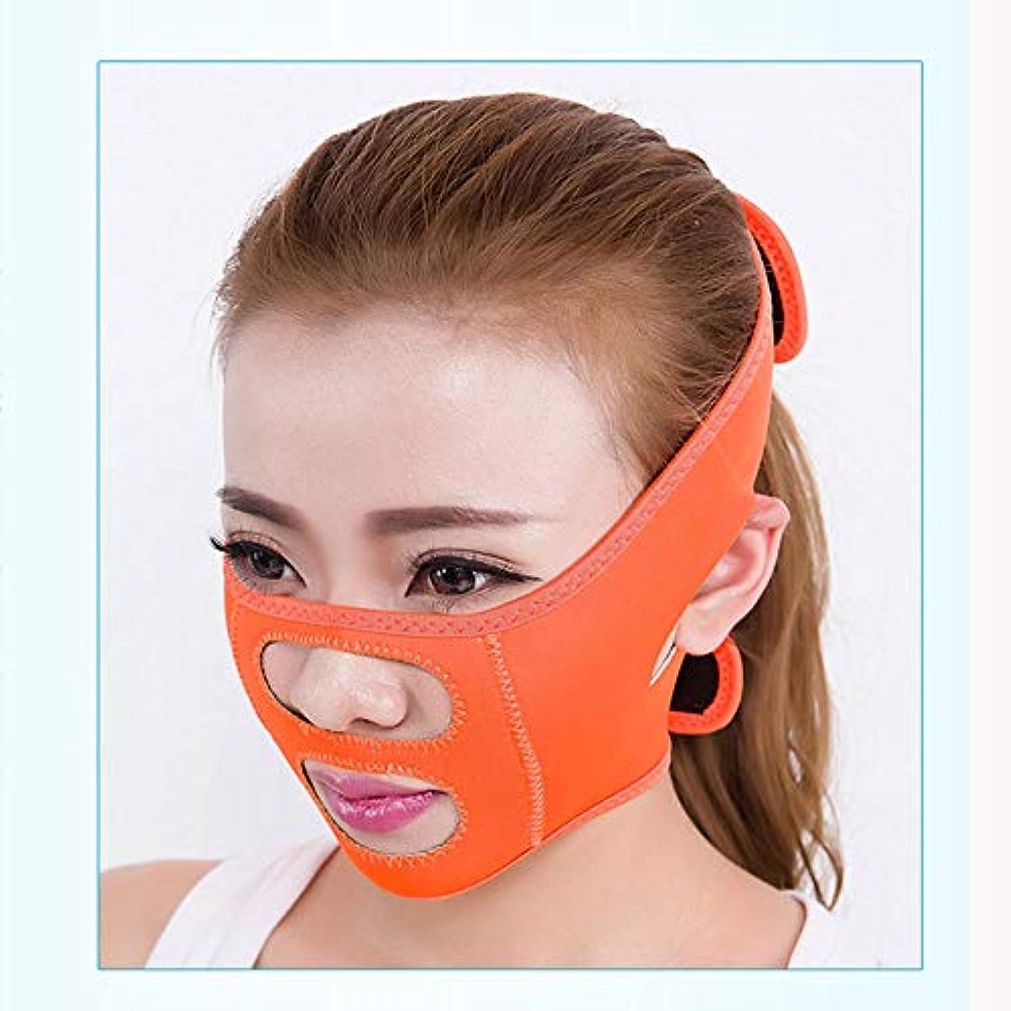 インサートパッドブレイズスモールVフェイス睡眠薄い顔ベルト、引き締めと薄い顔の強力な持ち上がる二重あご顔修正包帯,Orange