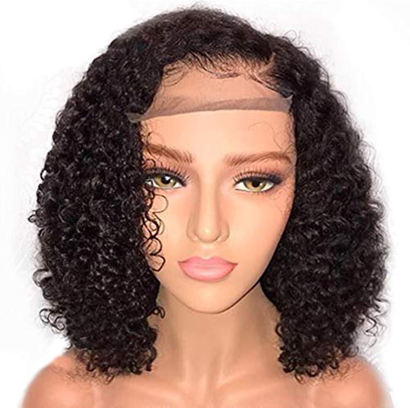スラム痴漢連邦女性130%密度ショートボブバージン人間の髪のグルーレスレースフロントかつらプレ摘み取ったヘアライン漂白ノットカーリーボブウィッグ14インチ