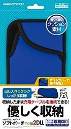 new2DSLL用本体収納ポーチ『ソフトポーチnew2DLL (ブルー) 』 -NEW 2DSLL-