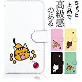 KEIO ケイオー isai LGL22 カバー 手帳型ケース 猫 LGL 22 手帳 ねこ柄 isai LGL22 ケース 手帳型 じゃれ ねこ ホワイト イサイ ittnじゃれねこホワイトt0188
