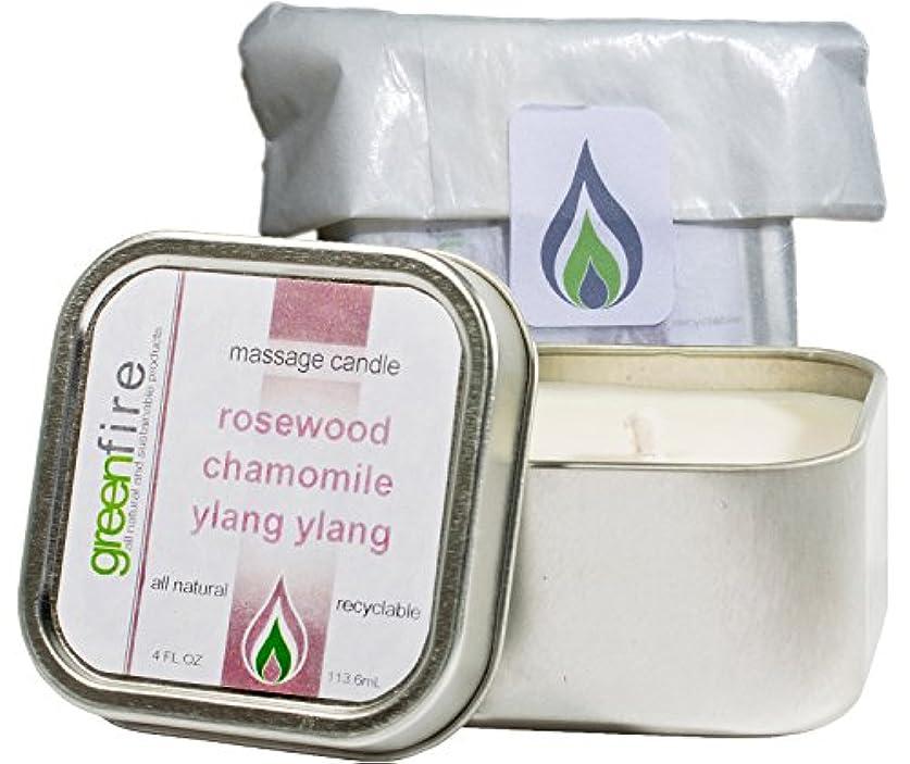 スカープのど匿名グリーンファイヤーマッサージキャンドル ローズウッド?カモミール?イランイランの香り(サイズ:118.3mL)