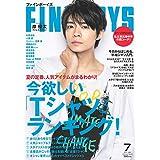 FINEBOYS(ファインボーイズ) 2019年 07 月号 [今欲しい「Tシャツ」ランキング! 岸 優太]