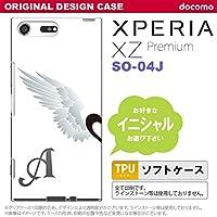 SO04J スマホケース Xperia XZ Premium ケース エクスペリア XZ プレミアム イニシャル 翼(ペア) 白(左) nk-so04j-tp788ini P