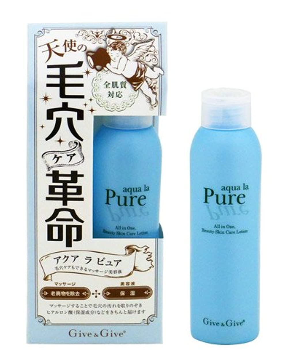 Give&Give アクア ラ ピュアL 80ml