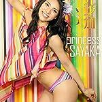 秋元才加 Princess SAYAKA【image.tvデジタル写真集】