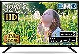 山善 32V型 ハイビジョン 液晶テレビ (地上・BS・110度CS) (外付けHDD録画対応) (ダブルチューナー) (裏番組録画対応)