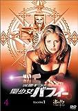 吸血キラー 聖少女バフィー シーズン1 Vol.4 (初回限定生産) [DVD]