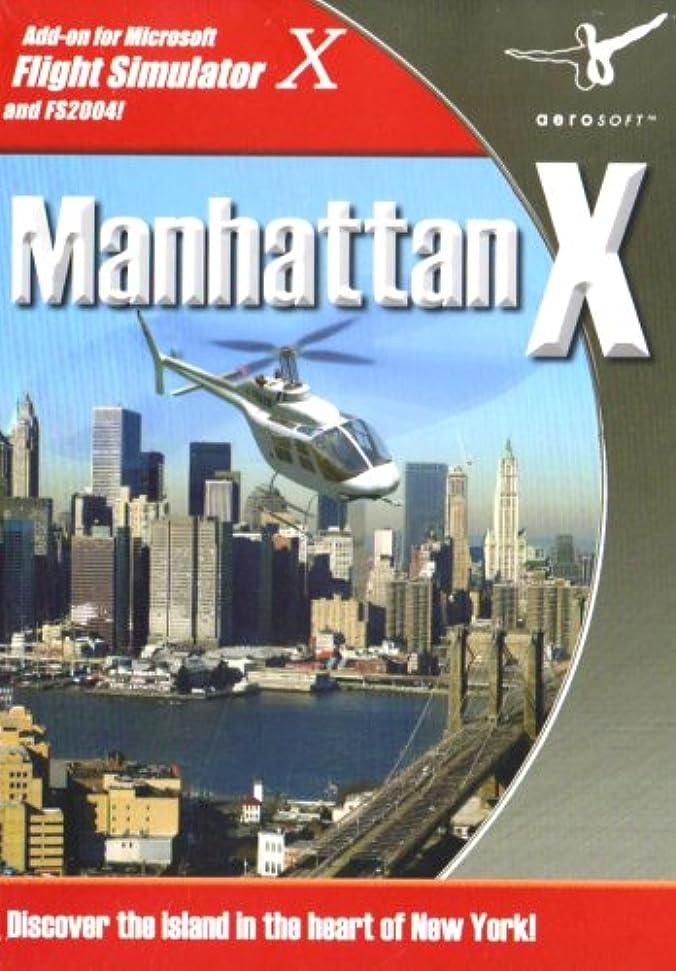 浮くプログラム理論的Scenery Manhattan for FSX - Windows (輸入版)