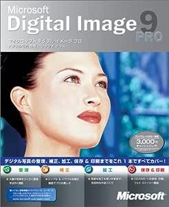 Digital Image Pro 9