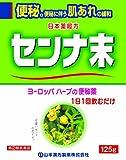 山本漢方センナマツ 125g 製品画像