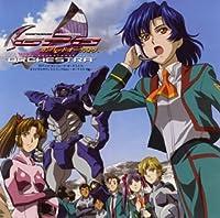 TVアニメ「ガンパレード・オーケストラ」オリジナルサウンドトラック Vol.1