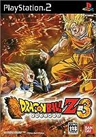 ドラゴンボールZ3