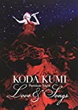 KODA KUMI Premium Night 〜Love & Songs〜[RZBD-59357/8][DVD] 製品画像