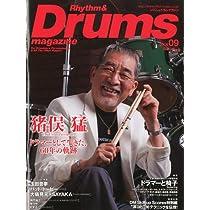 Rhythm & Drums magazine (リズム アンド ドラムマガジン) 2009年 09月号 [雑誌]