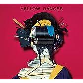 【Amazon.co.jp限定】YELLOW DANCER(通常盤 初回限定仕様) (オリジナルポストカードAtype付)