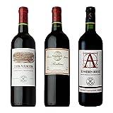 メドック格付け1級 シャトー ラフィットが手がけるお値打ち赤ワイン 3本セット [フランス/チリ/赤ワイン/ミディアムボディ/3本]