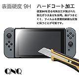 QNQ ニンテンドー スイッチ ガラスフィルム 液晶保護 任天堂 Nintendo Switch 専用 フィルム