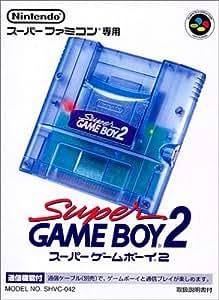 スーパーゲームボーイ2