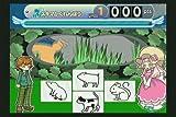 「NEW 右脳キッズ Wii」の関連画像