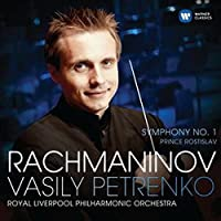 ラフマニノフ:交響曲第1番 他