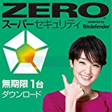 スーパーセキュリティZERO(最新)|1台版|ダウンロード版|Win10対応