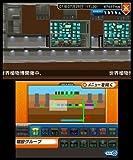 「AZITO 3D (アジト3D)」の関連画像