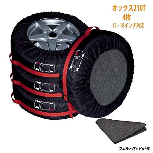 タイヤカバー タイヤバッグ タイヤ収納 屋外 紫外線 対策 タイヤトート ホイー...