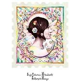 シングルコレクション+ミツバチ(初回限定盤)(Blu-ray Disc付)