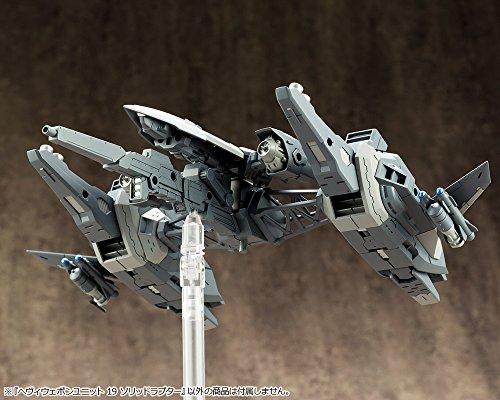 M.S.G モデリングサポートグッズ へヴィウェポンユニット19 ソリッドラプター 全長約100mm NONスケール プラモデル