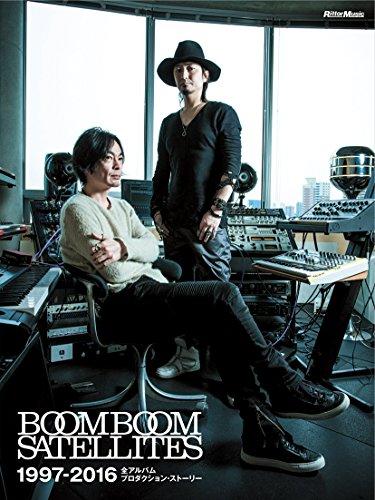 BOOM BOOM SATELLITES 1997-2016 全アルバム プ...