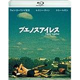 ブエノスアイレス [Blu-ray]