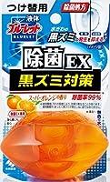 液体ブルーレットおくだけ 除菌EX スーパーオレンジの香り 無色の水 つけ替用 ≪おまとめセット【6個】≫