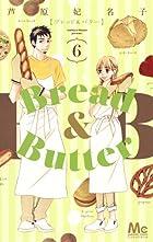 Bread&Butter 第06巻