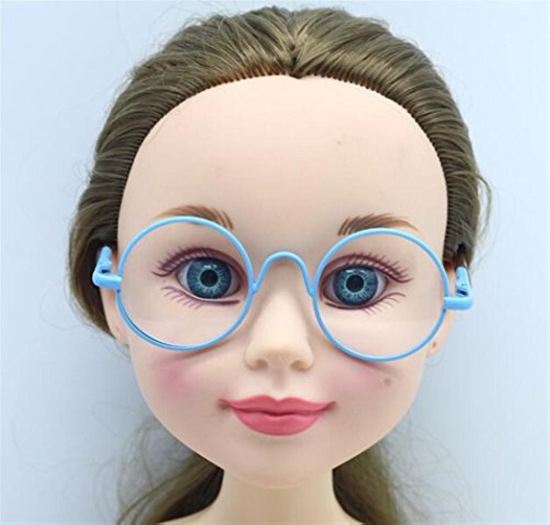 HuaQingPiJu-JP かわいいアメリカ人形ラウンドメガネ(ブルー)