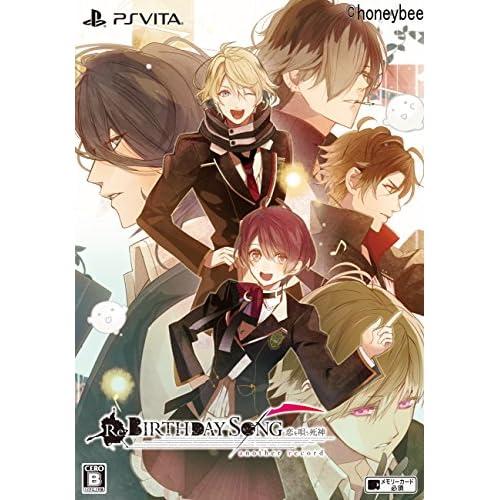 【初回限定版】Re:BIRTHDAY SONG~恋を唄う死神~another record - PS Vita