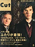 Cut (カット) 2014年 05月号 [雑誌]