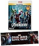【早期購入特典あり】 アベンジャーズ MovieNEX [ブルーレイ+DVD+デジタルコピー(クラウド対応)+MovieNEXワールド] (バンパーステッカー付) [Blu-ray]