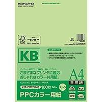 コクヨ KB-C139NG コピーカラー用紙(FSC認証製品) A4緑 100枚 おまとめセット【3個】