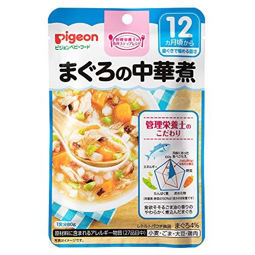 ピジョン 食育レシピ まぐろの中華煮 80g 1セット(6個)