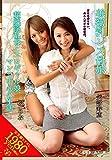 美微乳レズ母娘 超絶淫乱母とエロギャル娘、マンコ中心の生活 [DVD]