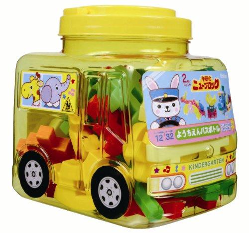 学研 (Gakken) ニューブロック ようちえんバスボトル 12種32パーツ 83108