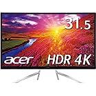 【Amazon.co.jp限定】Acer 4K モニターディスプレイ ET322QKAbmiipx 31.5インチ/HDR Ready対応/VA/4K/16:9/4ms/DisplayPort ・HDMI