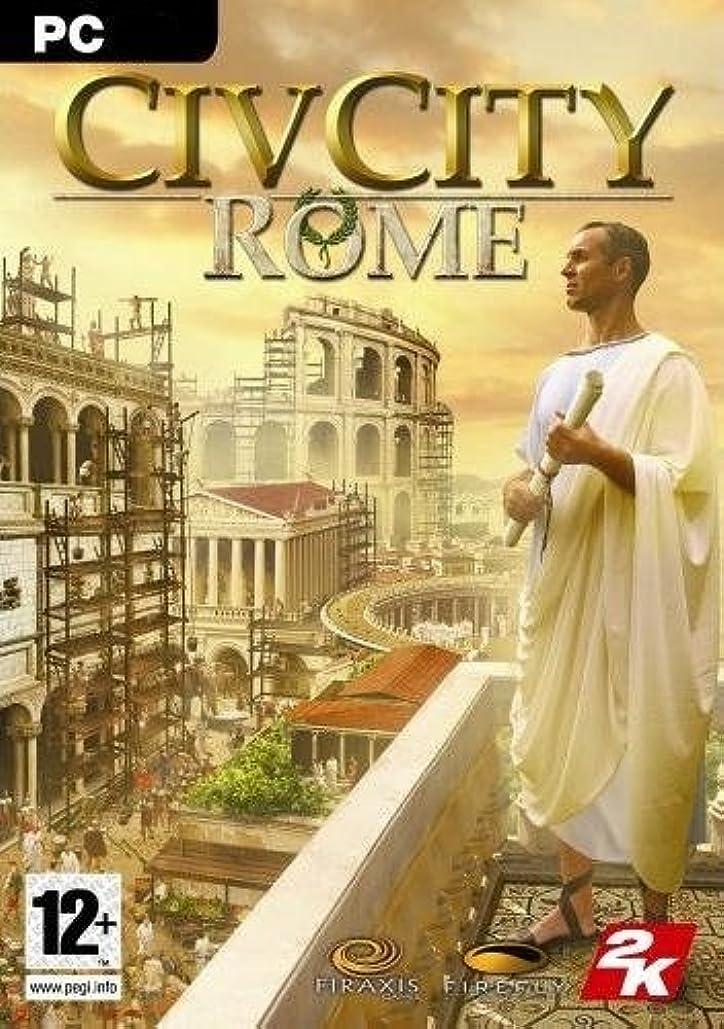 半径喜劇兵器庫CivCity: Rome (英語版) [ダウンロード]