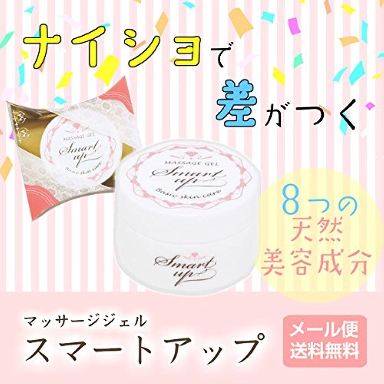 ヘビ判定パイントスマートアップ 15g Smartup