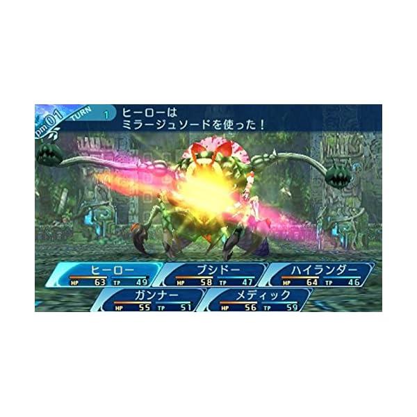 世界樹の迷宮X (クロス) 【先着購入特典】D...の紹介画像7
