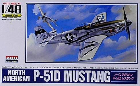 1/48 日本機・外国機 No.10 ムスタングP51-D