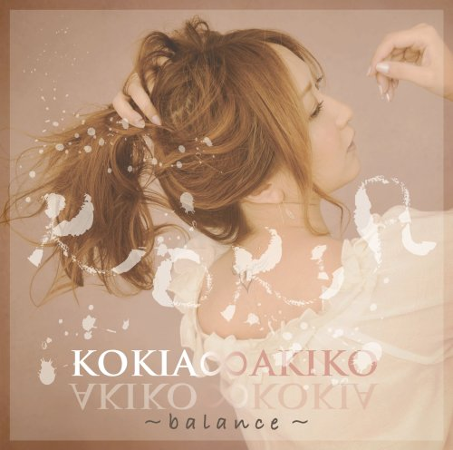 KOKIA∞AKIKO~balance~の詳細を見る