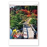新日本カレンダー 2021年 カレンダー 壁掛け 庭の四季 NK135