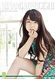 壁掛 AKB48-10峯岸 みなみ カレンダー 2013年