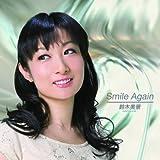Smile Again 画像